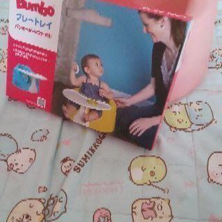 ☆BumboとBumbo用テーブル☆