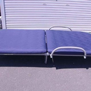 折りたたみベッド シングルサイズ 4段階リクライニング 中古