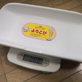 【値下げ】タニタTANITA 新生児用体重計 ベビースケール