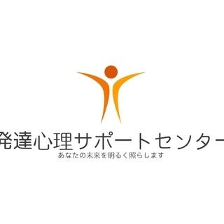 【6/15(土)9:00~10:30】怒りの制御法 アンガーマネジメント 入門講座 - その他