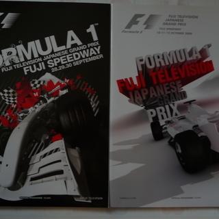 F1 プログラム
