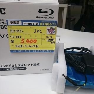 (会員登録で10%OFF)JVC BDライター CU-BD5(高...