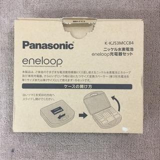 [エイブイ]パナソニック エネループ eneloop 電池・充電...