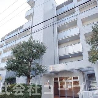 吹田市山田西3LDKマンション(*'▽')阪急・モノレール山田駅...