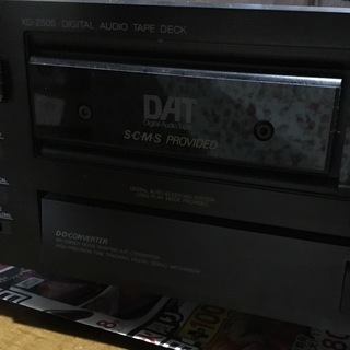 デジタルオーディオテープデッキ(故障中)