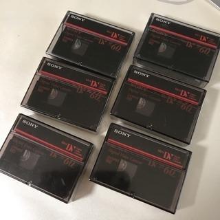 7/31まで!SONY ハンディカム  カセット 6個セット