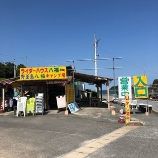 上天草市野釜島    八福キャンプ場(海の家併設)