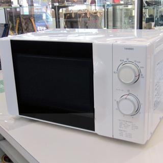 ツインバード 50Hz 東日本専用 電子レンジ DR-D219 ...