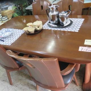 食卓テーブル 4人掛け 半額