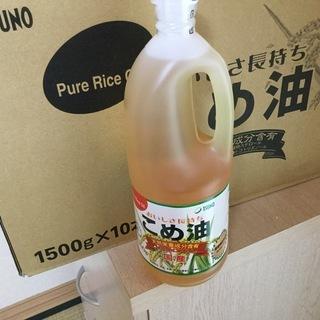 築野食品の米油💓たっぷり!1500グラム💓届きたてです💓健…