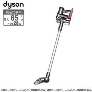 再出品  新品 未使用 dyson  dc45 moシルバー