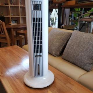 Mini Aar CooIer 冷風機