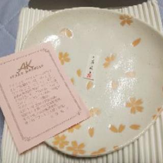AYAKO KOSHINO 和皿 二枚組
