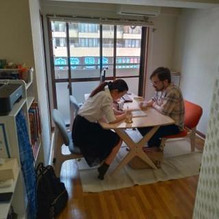 学生さん応援📣体験レッスン半額!
