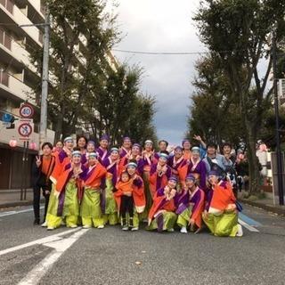 よさこい踊り子・MC募集中! − 埼玉県