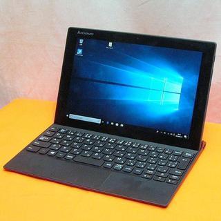10.1型Windowsタブレット☆キーボードドック付で快適操作♪