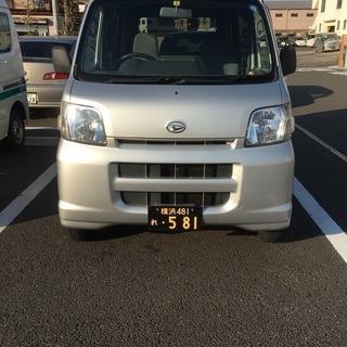 【¥27,000~】黒ナンバー取得済み!軽貨物車両格安でリース!