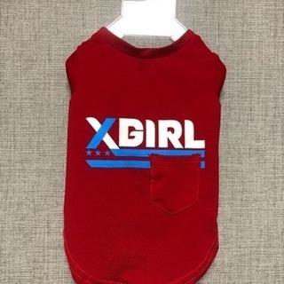 ドッグウェア  X-girl