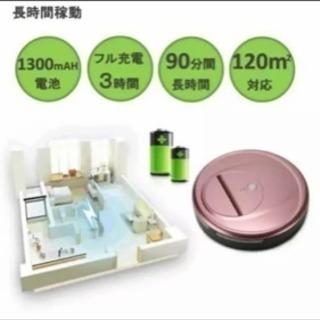 Roomba 掃除機ロボ
