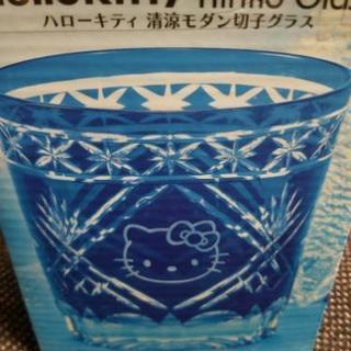 ハローキティ 清涼モダン切子グラス