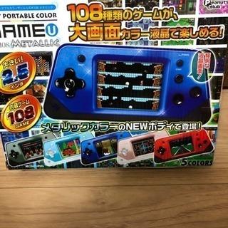 新品未使用品!ポータブルゲーム機