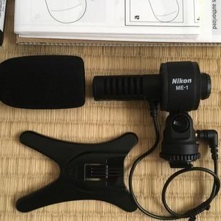 (美品)Nikon ステレオマイクME-1