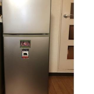 冷蔵庫あげます 引き取りに来て頂ける方