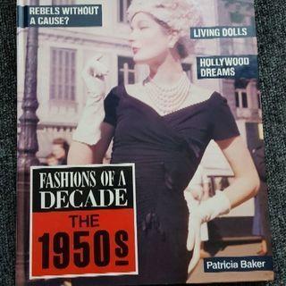 【古い洋書】50年代のファッション誌