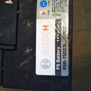 値下げ BOSCH バッテリー 中古 75D23L まだ使えます。