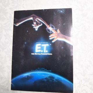 値下げしました。映画のパンフレット
