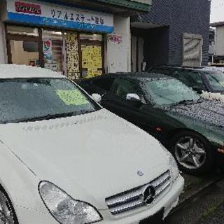 不動産売買、自動車売買の事務営業