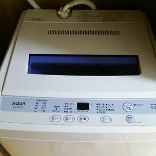 【お話し中】■6kgタイプ洗濯機♪ お渡しは5/19(日)以降です☆