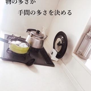 毎日を楽にする収納術 整理収納レッスン - 羽島市