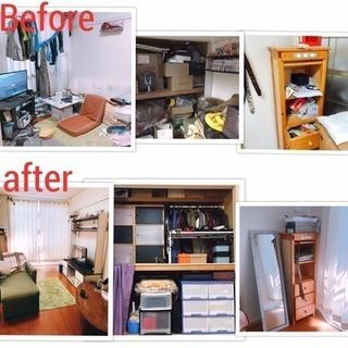 毎日を楽にする収納術 整理収納レッスン - 教室・スクール