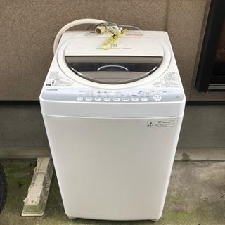 【決まりました】洗濯機