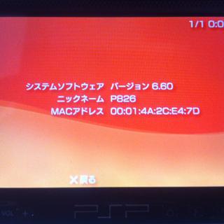 PSP中古本体のみです。使用可能品です。