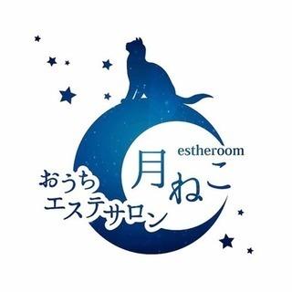 6月ご来店のお客様【限定】次回ご予約メニュー ¥4.980 (回数...