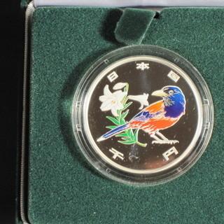 【記念硬貨】カラーコイン 奄美群島復帰50周年記念銀貨