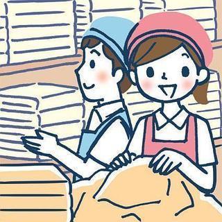 西の京/リネンの回収・配布/時給860円~