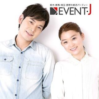 【ウェスタ川越】6/15(土)20:00~ 社会人スペシャル☆男性...