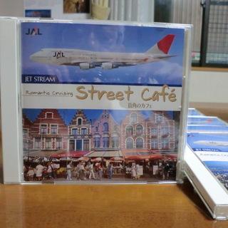 値下げしました。ジェットストリーム(日本航空)CD10枚182曲入り