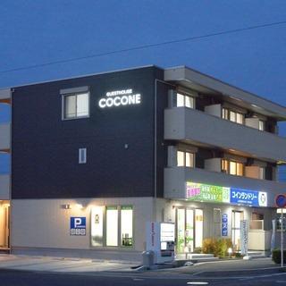 宿泊モニター募集 京都、大阪まで交通費支給します。