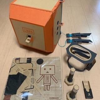 Nintendo Labo Toy-Con 02: Robot ...