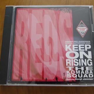 浦和レッズ★96年オフィシャルサポーターズソングCD/KEEP ...