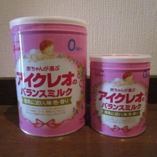 粉ミルク空缶(大缶)