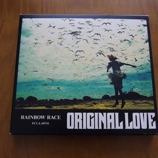 オリジナルラブ★2014年CD『RAINBOW RACE』