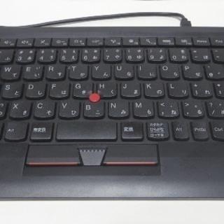 ※美品※ マウスいらずの ThinkPad  トラックポイント・...