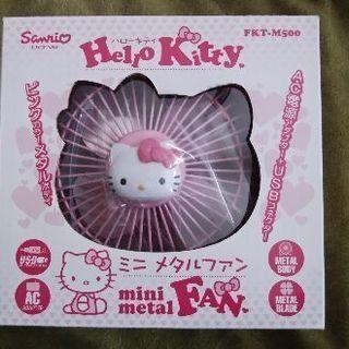 キティ★ミニメタルファン