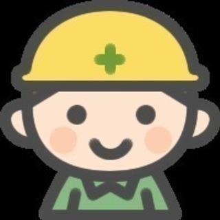 急募‼︎現場作業補助★未経験者歓迎★