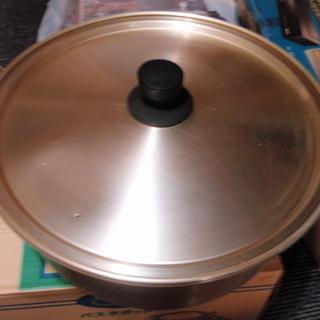 250円に値下げ! 大きな鍋(中古)